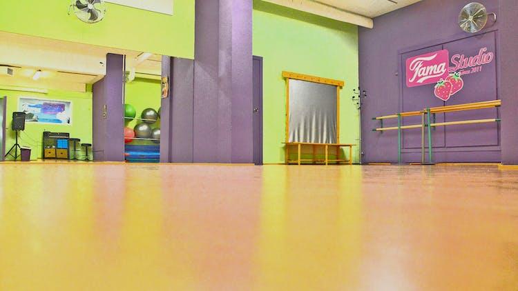 Fama La escuela de baile