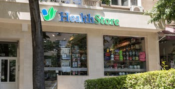 Health Store Център