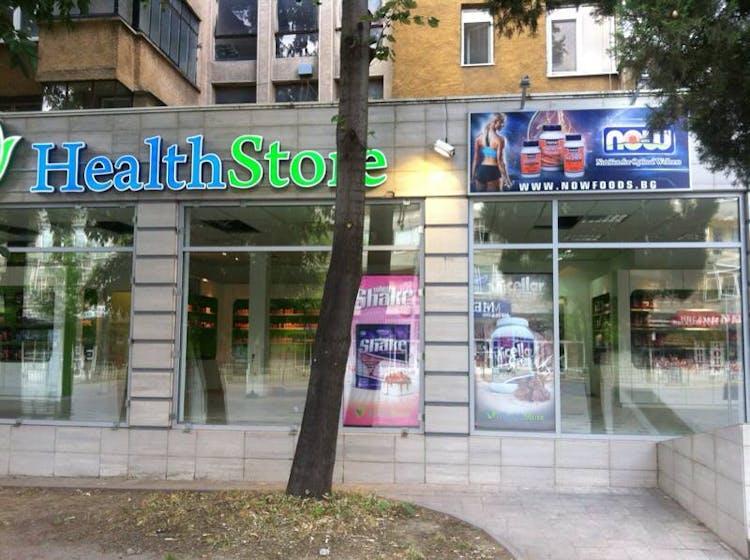 Health Store Ст. Загора