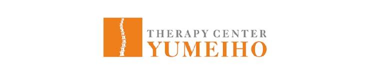 Юмейхо терапия