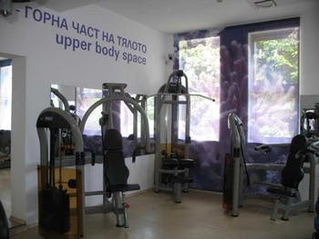 Fitness&Wellnes HOUSE OF SPORT Цар Калоян