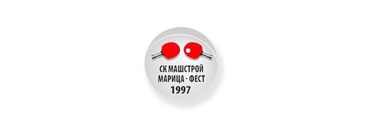 СК Машстрой Марица Фест