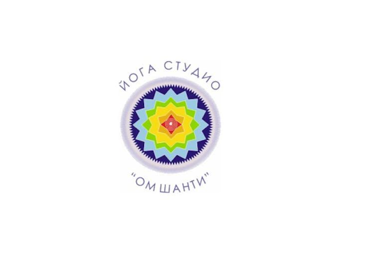 Йога студио Ом Шанти Преслав