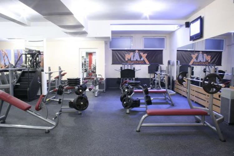 Max Fitness (discount)