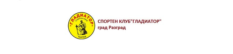 СК ГЛАДИАТОР