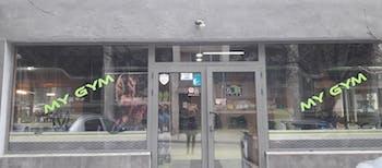 My Gym В.Търново