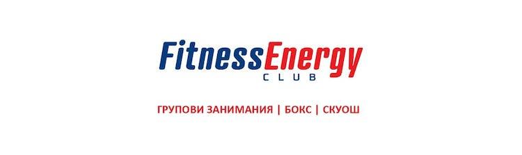 Fitness Energy Club ет.2