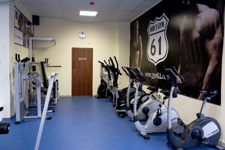 Bobi's Gym 61