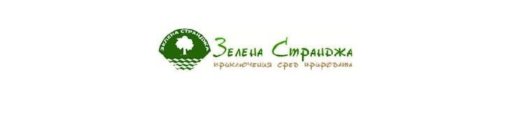 Зелена Странджа