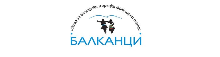 Школа Балканци Студентски Град