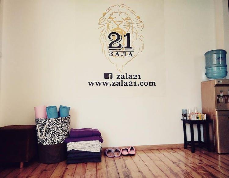 Зала 21