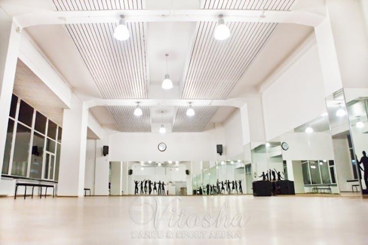 VITOSHA Dance & Sport Arena
