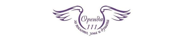 Център Оренда 111