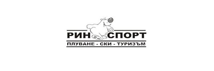 Ски училище РИН - СПОРТ