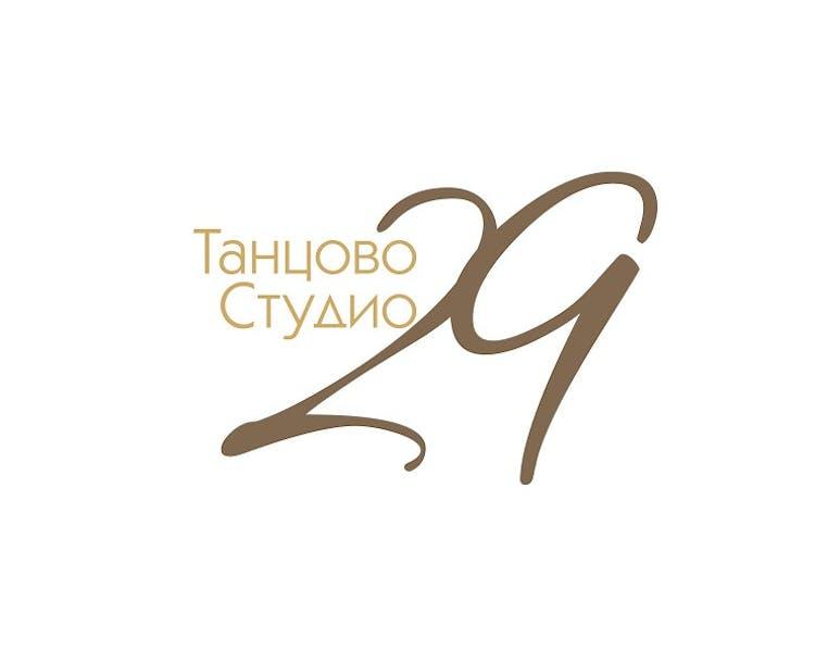 Студио 29