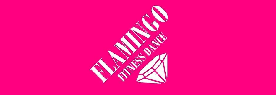 Клуб Фламинго - Зала 2