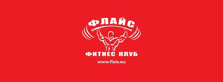 Фитнес ФЛАЙС Стрелбище