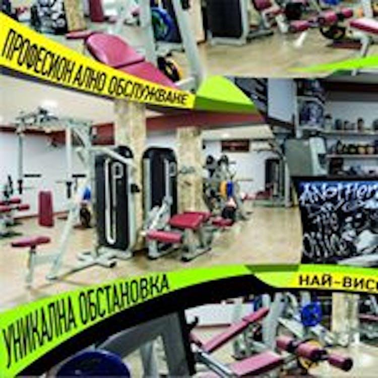 Фитнес зала СИЛА
