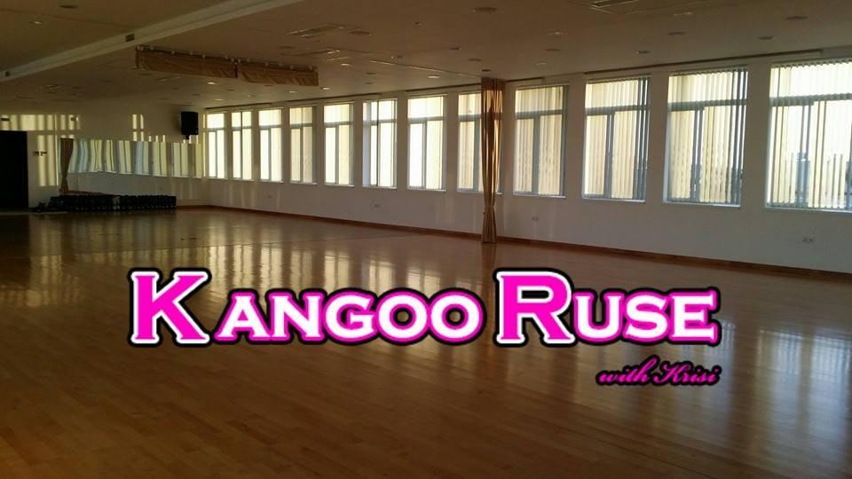 Kangoo Club Krisi -Христо Ботев