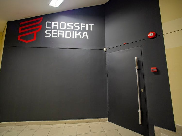 Crossfit Serdika