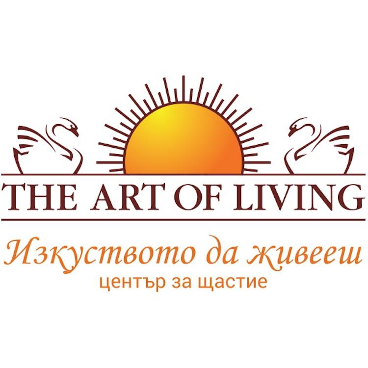 Център за щастие ИЗКУСТВОТО ДА ЖИВЕЕШ - Варна