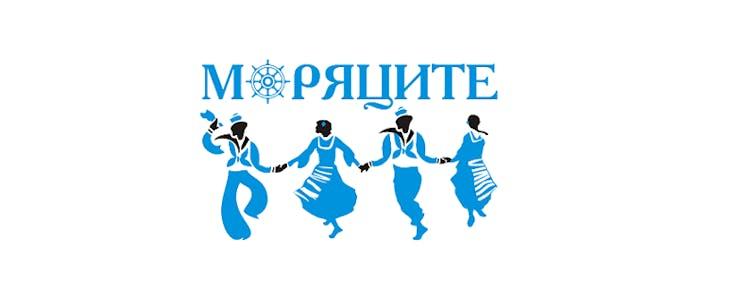 Клуб за народни танци Моряците - ТЦ Елитис