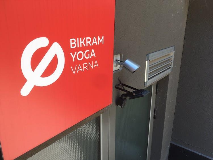 Бикрам Йога Варна - Казуалино