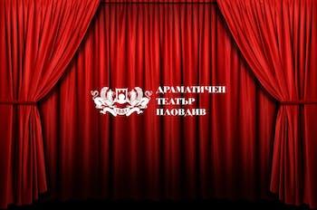 Драматичен театър Н. О. Масалитинов