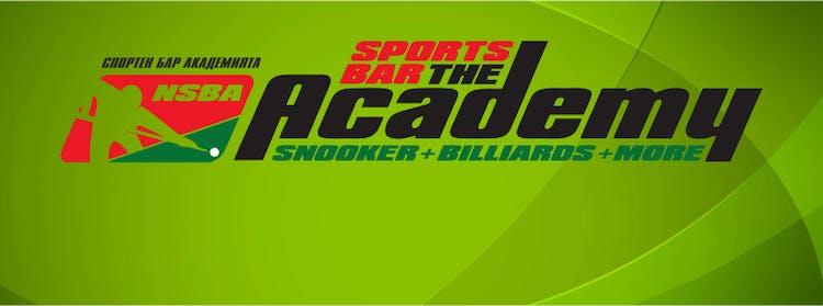 Спортен бар Академията
