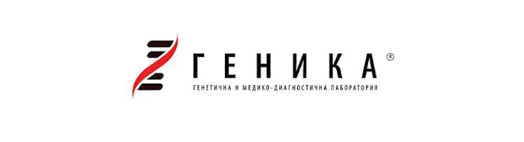 Геника  - Централна регистратура