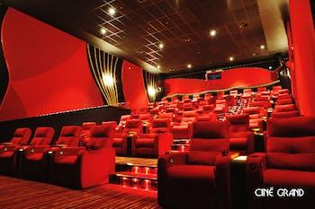 Кино Cine Grand - Ring Mall