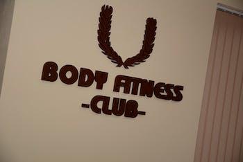 Body Fitness Club