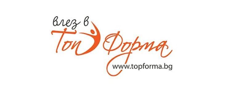 Топ Форма - Варна