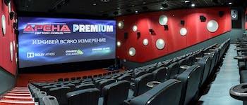 Кино Арена - Deluxe