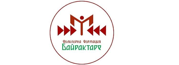 ФФ Байрактаре - НЧ Чичо Стоян